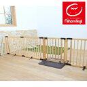 木製パーテーション FLEX400【日本育児】ベビーゲート 置くだけ 自立式 扉付き ベビーフェンス ベビーガード ベビーサ…