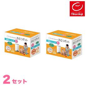 『正規品』KORBELLおむつポット専用取替えロール3個パック×2セット【日本育児】