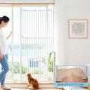 『新商品』のぼれんニャン バリアフリー2(開閉式) 猫用フェンス ドア付き 猫脱走防止フェンス ベランダ用フェンス …