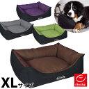 エクスペディションボックスベッド(XLサイズ)大型犬 中型犬 ペットベッド 犬ベッド 防水 日本育児