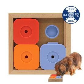 Dog' SUDOKU スライドパズル カラフル ベーシック ペット ペットグッズ 犬用品 犬 おもちゃ 噛む 木製 しつけ 知育玩具 餌入れ 【日本育児】