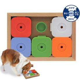 Dog' SUDOKU スライドパズル カラフル アドバンス ペット ペットグッズ 犬用品 犬 おもちゃ 噛む 木製 しつけ 知育玩具 餌入れ 【日本育児】