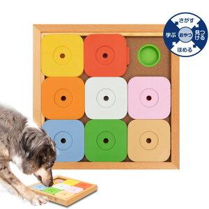 Dog' SUDOKU スライドパズル カラフル エキスパート ペット ペットグッズ 犬用品 犬 おもちゃ 噛む 木製 しつけ 知育玩具 餌入れ 【日本育児】