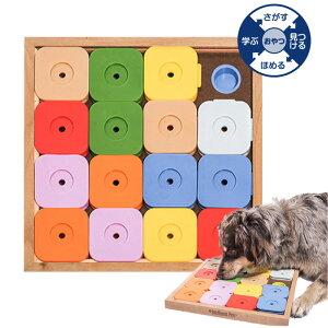 Dog' SUDOKU スライドパズル カラフル ジーニー ペット ペットグッズ 犬用品 犬 おもちゃ 噛む 木製 しつけ 知育玩具 餌入れ 【日本育児】