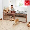 ペットゲート とおせんぼ L 突っ張り ペットゲージ 犬用ゲート つっぱり式ゲート 日本育児