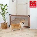 ペットゲート とおせんぼ S 突っ張り ペットゲージ 犬用ゲート つっぱり式ゲート 日本育児