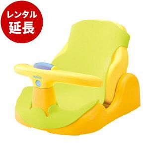 赤ちゃんの気持ち アップリカバスチェア【レンタル延長】※現在商品をご利用中のお客様が対象です。