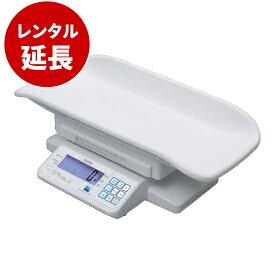 BD-715デジタル体重計(5g)【レンタル延長】(ベビースケール)※現在商品をご利用中のお客様が対象です。