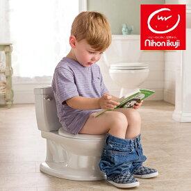 洋式おまる マイサイズポッティ My Size Potty トイレトレーニング 便座 オマル【日本育児】