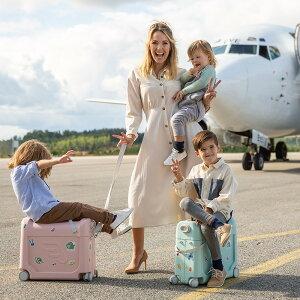ストッケ ジェットキッズ ベッドボックス STOKKE 正規品 JetKids スーツケース キャリーケース 機内持ち込み 子供用