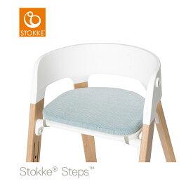 ストッケ ステップス チェアクッション ジェイドツイル【STOKKE】ベビーチェアクッション stokke