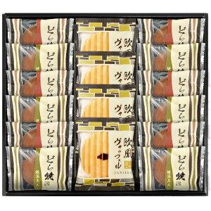 【送料無料】日本の和菓子 どら焼き&ヴァッフェル 和スイーツ詰合せ【内祝い お返し お祝い返し 返礼 内祝ギフト ギフト 贈答 贈り物 プレゼント】【結婚内祝い 人気 スイーツ ギフトセッ