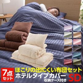 https://image.rakuten.co.jp/niceday/cabinet/hrd_pg02/hokorihotel_01sd2.jpg