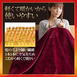 【送料無料】mofuaプレミアムマイクロファイバー毛布・敷パッドHeatWarm発熱+2℃タイプシングル