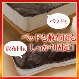 毛布【送料無料】mofuaプレミアムマイクロファイバー毛布・敷パッドHeatWarm発熱+2℃タイプシングルモフアプレミアム毛布発熱毛布販路限定モデル
