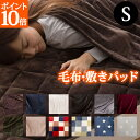 毛布 ブランケット 【送料無料】 mofuaプレミアムマイクロファイバー毛布・敷パッド HeatWarm発熱 +2℃ タイプ シング…