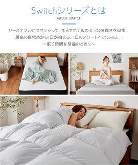 マットレス【送料無料】Switch3つ折りポケットコイルマットレス10cm厚シングル