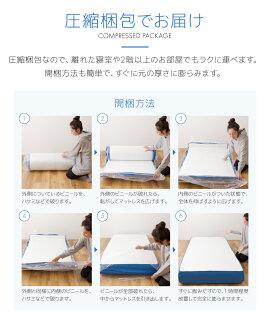 マットレス【送料無料】Switch3ゾーンマットレスシングルサイズ極厚23cm