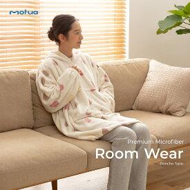 着る毛布 かわいい mofua(モフア)プレミアムマイクロファイバールームウェア ポンチョタイプ 耳付フード フリーサイズ 大きなポケット パーカー