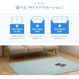 【送料無料】mofuacoolマイナス2℃日本製さらっとひんやり涼感ラグ(キシリトール加工)185×240cm(約3帖)