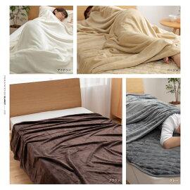 【送料無料】mofuaプレミアムマイクロファイバー毛布・敷パッド(シングルサイズ)