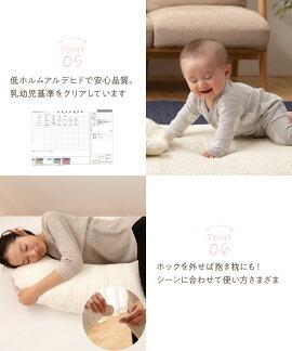 【送料無料】mofua(モフア)イブルCLOUD柄綿100%マルチクッション