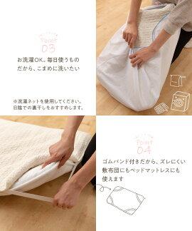 【送料無料】mofua(モフア)イブルCLOUD柄綿100%敷きパッドシングル