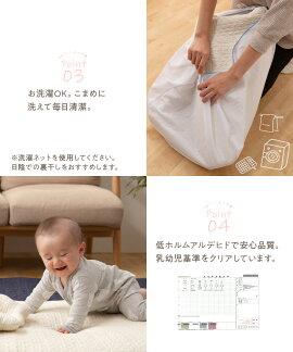 【送料無料】mofua(モフア)イブルCLOUD柄綿100%おむつ替えシートにもなるブランケット85×130cm