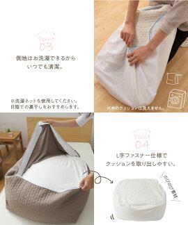 【送料無料】mofua(モフア)イブルCLOUD柄くすみ系おしゃれなビーズクッション55×55×35cm