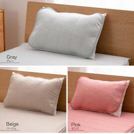 mofuacool接触冷感通気性に優れた枕パッド2枚組43×63cm