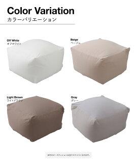 【送料無料】イブルのある生活大きなビーズクッション(抗菌防臭抗ウィルス機能)55×55×35cm