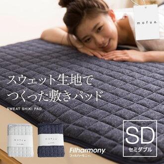 在 mofua 汗面料床上墊 (半雙)