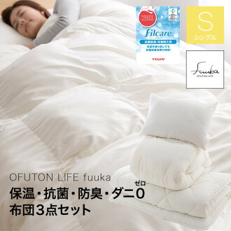 OFUTON LIFE fuuka warm antibacterial deodorant mites 0 single bed 3-point set
