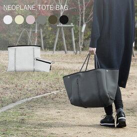 ネオプレン ネオプレーン トートバッグ 大きめ 大容量 バッグ トート ミニ ポーチ付き レディース マザーズバッグ ジムバッグ メンズ カジュアル