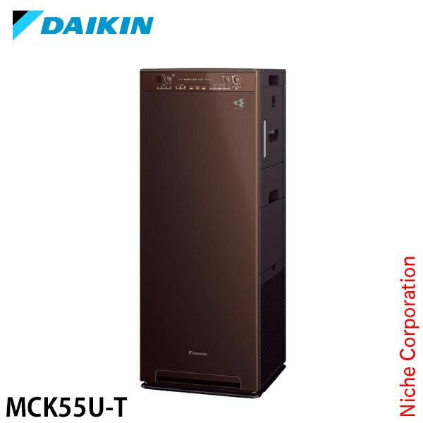 ダイキン 加湿ストリーマ空気清浄機 ディープブラウン MCK55U-T 花粉対策製品認証 加湿器 加湿空気清浄機