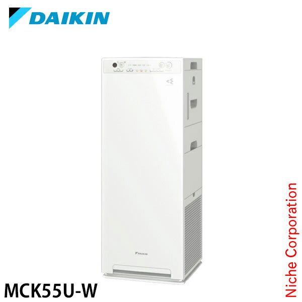 ダイキン 加湿ストリーマ空気清浄機 ホワイト 花粉対策製品認証 新品未開封 MCK55U-W