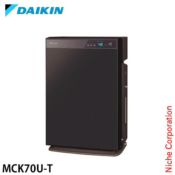 ダイキン 加湿ストリーマ空気清浄機 ビターブラウン 花粉対策製品認証 新品未開封 MCK70U-T