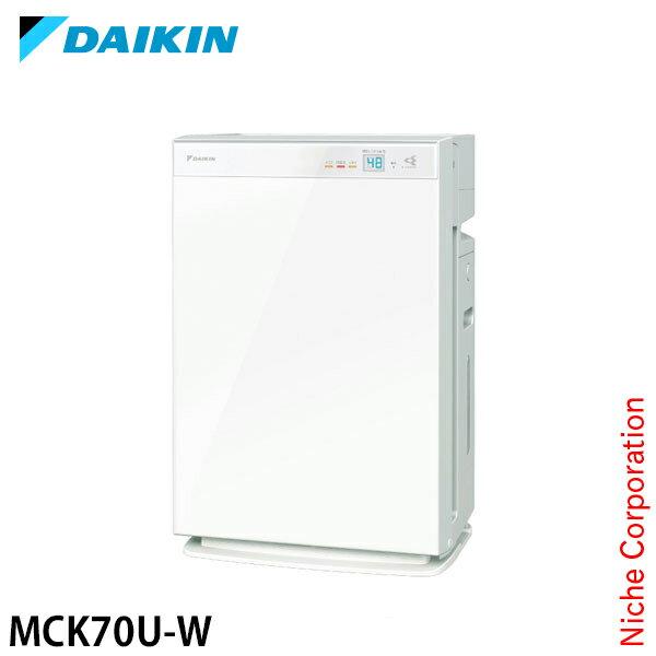 ダイキン 加湿ストリーマ空気清浄機 ホワイト MCK70U-W 花粉対策製品認証