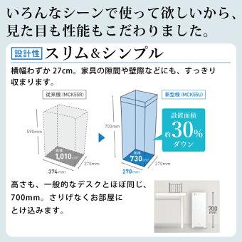 ダイキン加湿ストリーマ空気清浄機ホワイトMCK55U-W花粉対策製品認証新品未開封