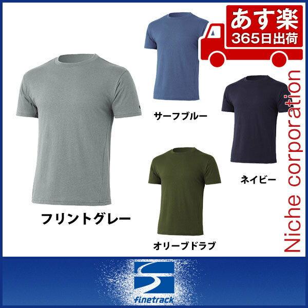 ファイントラック パワードスパン ワンポイントT メンズ [ FOM0101 ] [アウトドア用品 シャツ][Men's][男性用]