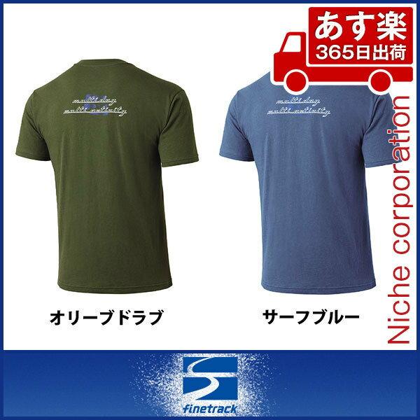 ファイントラック パワードスパン フラッグT メンズ [ FOM0103 ] [アウトドア用品 シャツ][Men's][男性用]