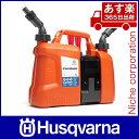ハスクバーナ 燃料缶 コンビカン5 [ H580754201 ]