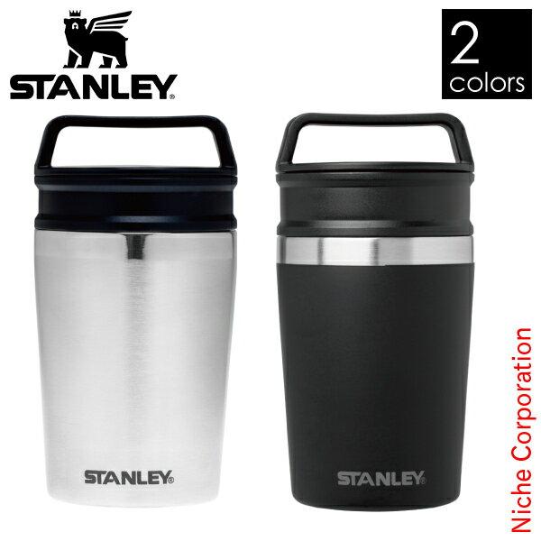 スタンレー 真空マグ 0.23L [ 2887 ] [STANLEY 保温 コーヒー 紅茶 カップ マグ アウトドア キャンプ][P10]