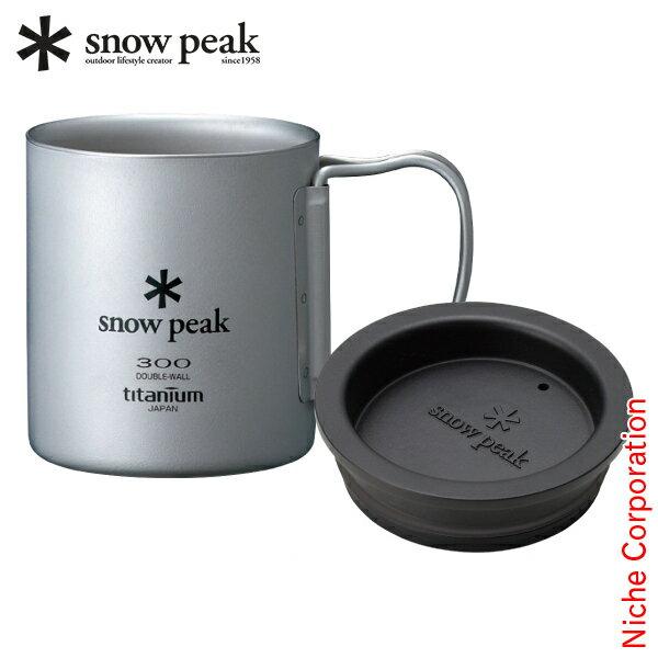 スノーピーク スノーピーク チタンダブルマグ300・フタセット [snow peak マグ カップ アウトドア キャンプ 用品] SPK0-SET-MG-052FHR-A