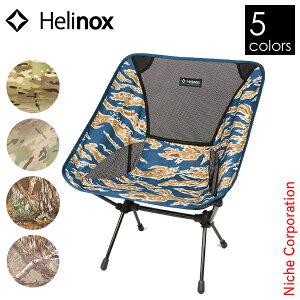 ヘリノックス チェア チェアワン カモ Helinox キャンプ 椅子 アウトドア