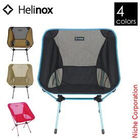 ヘリノックス チェア チェアワン L Helinox キャンプ 椅子 アウトドア