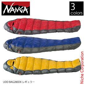 ナンガ UDD BAG280DX レギュラー UDD-280DX-R NANGA