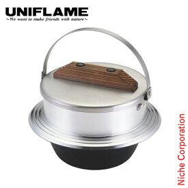 ユニフレーム クッカー キャンプ羽釜 3合炊き キャンプ 飯盒 炊飯 白米 アウトドア