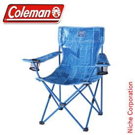 コールマン Indigo Label リゾートチェア (デニム) 2000030437 キャンプ用品 インディゴ レーベル