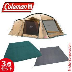 コールマン すぐキャン2ルームハウス キャンプ用品 アウトドア SET-201904A テント タープ